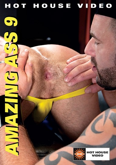 [Gay] Amazing Ass 9