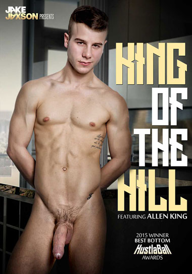 [Gay] King Of The Hill